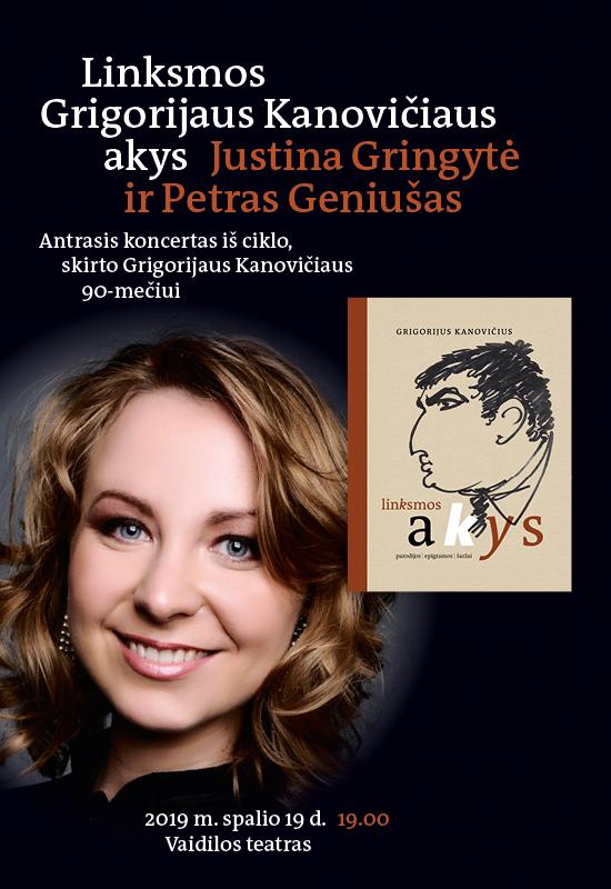 Justina Gringytė ir Petras Geniušas