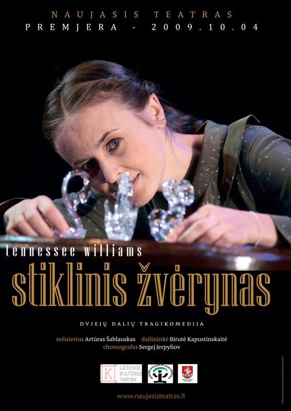 Spektaklis: STIKLINIS ŽVĖRYNAS